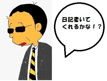 tamori - コピー.jpg
