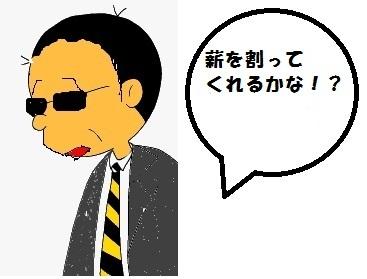 tamori - コピー (2).jpg
