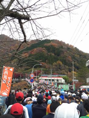 tanzawa1.jpeg.png