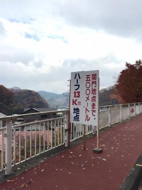 tanzawa5.jpeg
