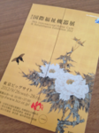 iphone/image-20120823210550.png